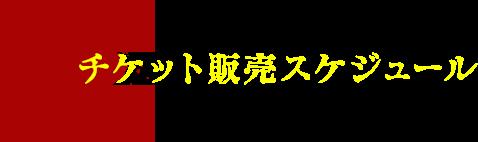 お化け 屋敷 オンライン