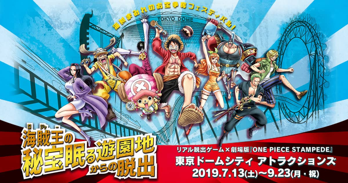 Real Escape Game x ONE PIECE STAMPEDE Movie